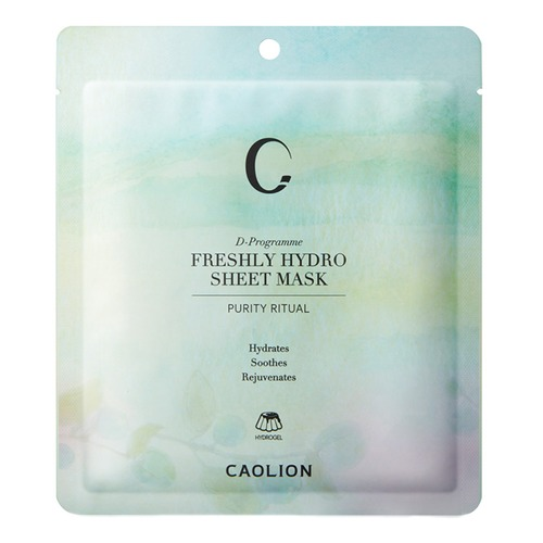 Closeup   2caolion freshly hydro sheet mask1ea web