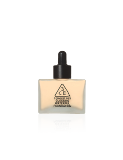 Glossing Waterful Foundation